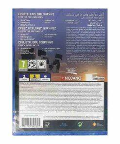 PS4 Minecraft Starter Pack,Minecraft Starter Pack PS4