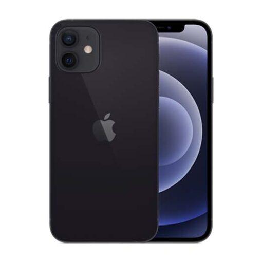 apple iphone 12, apple iphone 12 release date, apple iphone 12 , release, iPhone 12 Mini 64GB, iPhone 12 Mini 256GB, iPhone 12 Mini 128GB